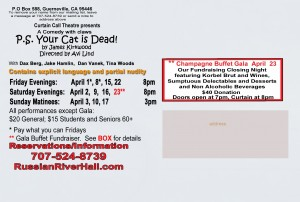PS Your Cat is Dead Gala Night
